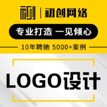 企业公司品牌logo设计图文字体标志商标图标平面设计原创手绘创意设计海报VI电商标志设计高端PPT故事简介