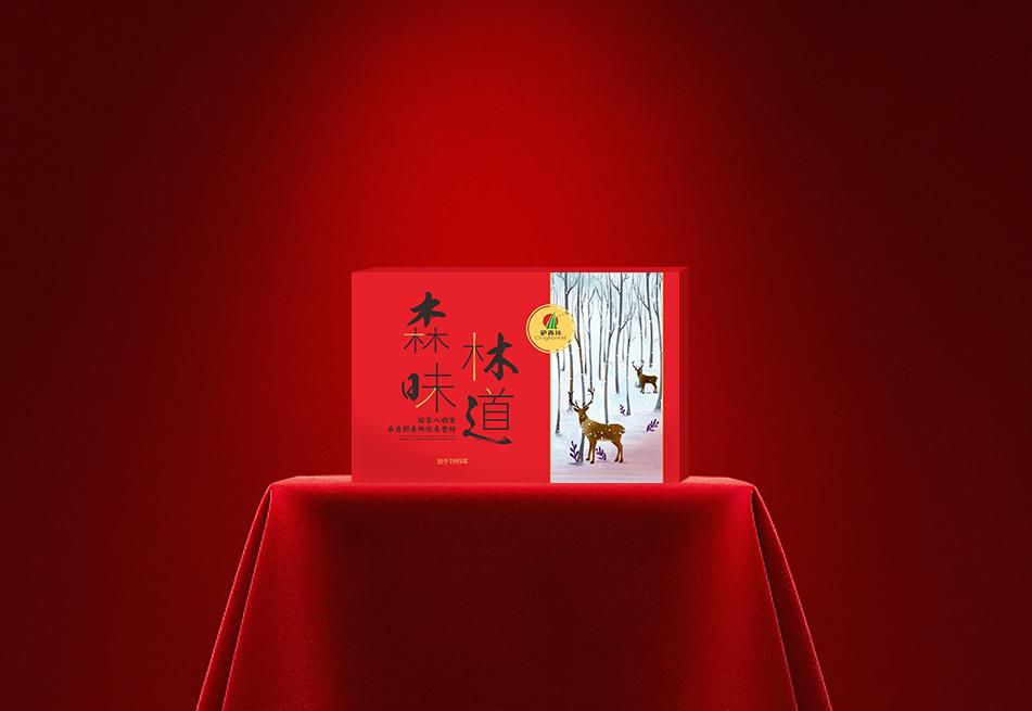 野森林·森林味道礼盒包装设计