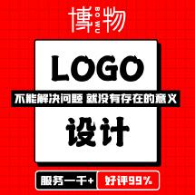 公司品牌logo设计字体图标色彩整体升级LOGO更新美工设计
