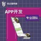 威客服务:[181303] APP开发丨源生开发丨混合开发丨web开发丨APP定制开发