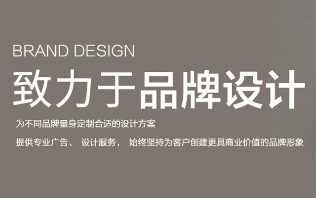 久為設計轉型線上發展 致力為客戶提供優質設計服務