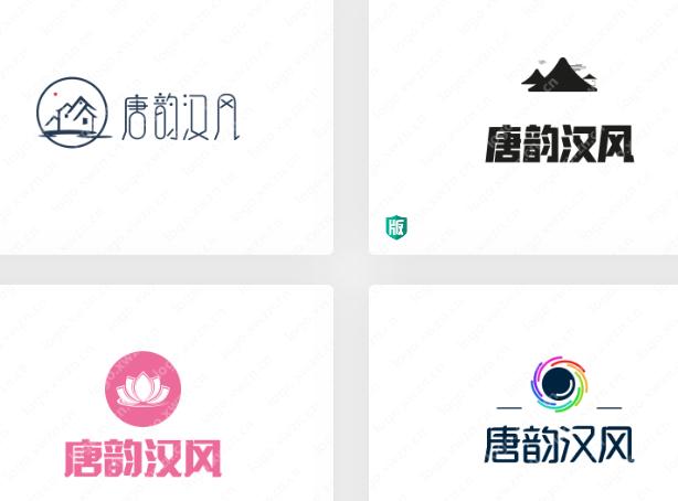 唐韵汉风logo设计,韵味独特