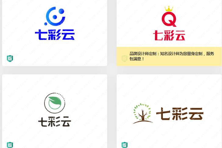 意境唯美的【七彩云】logo,哪个让你过目不忘?