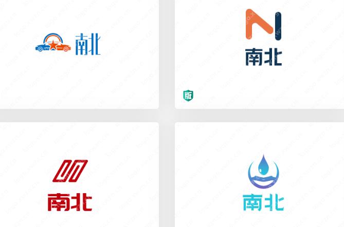 一组适合走南闯北的商贸公司logo——南北