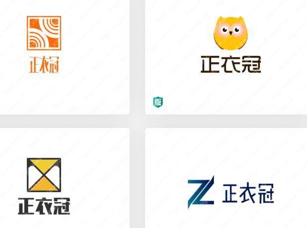 【正衣冠】logo设计案例分享,韵味十足,令人印象深刻