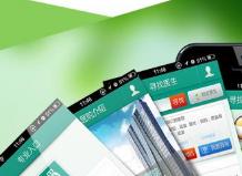 汽车报价app开发功能特色