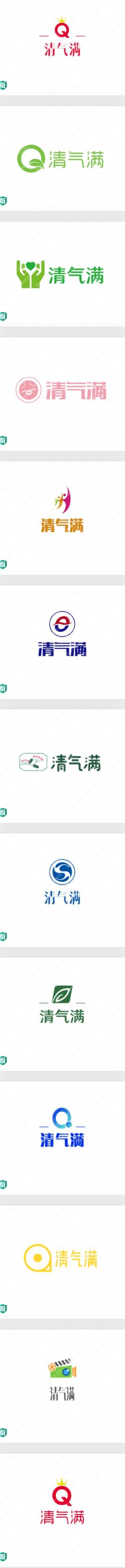 """20个""""清气满""""的logo图标,寓意生态环保,你喜欢几个?"""