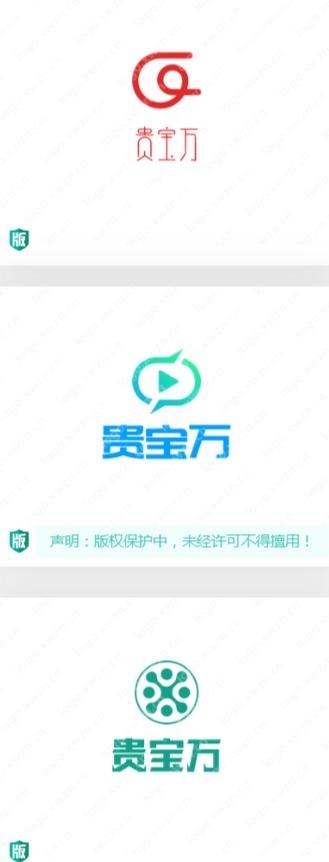 """15款以互联网为主题的""""贵宝万""""logo 合集赏析"""