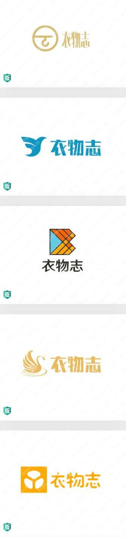 分享15个【衣物志】logo,看看给你印象最深的是哪一个?