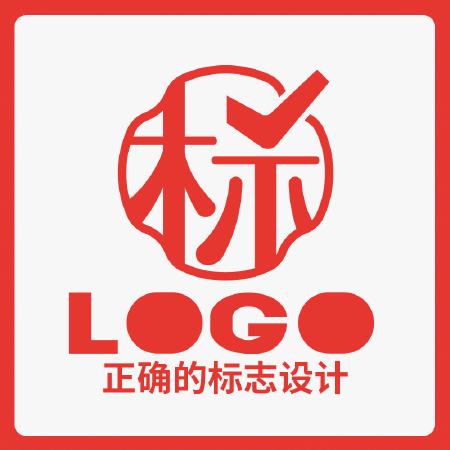 为品牌设计正确的标志(LOGO)