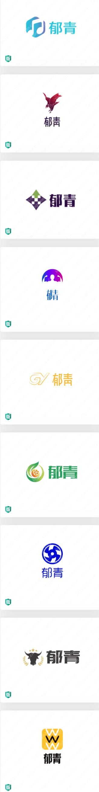 """15款非常符合环保公司的特征logo""""郁青""""案例赏析"""