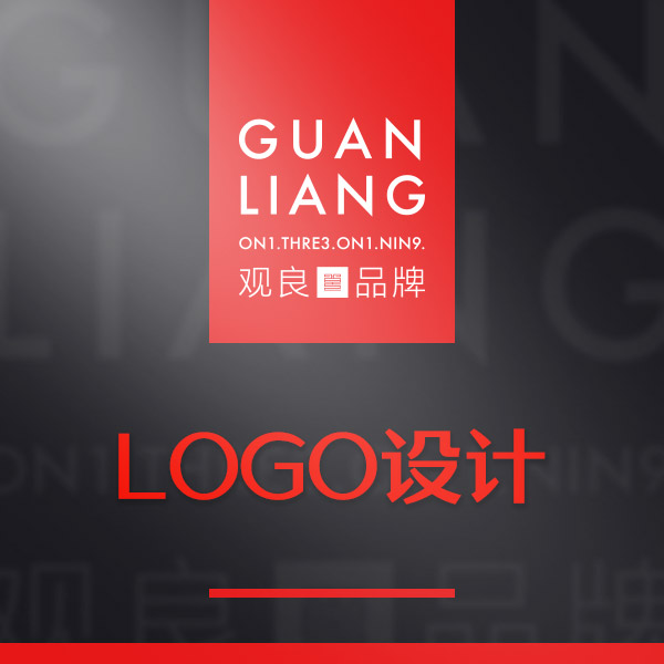LOGO设计 商标设计 原创LOGO