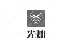 """一波""""光灿""""logo设计作品,给人一种朝气蓬勃的感觉"""