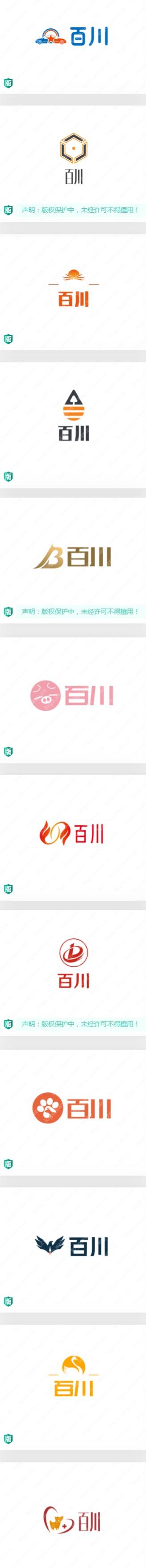 文化行业logo设计:百川,喜欢的收藏