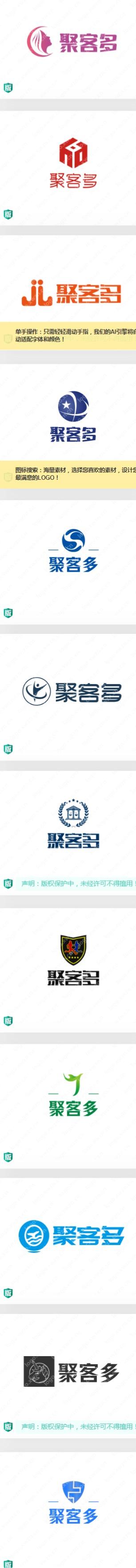 """15个接地气的""""聚客多""""logo作品赏析,适合多行业店铺名"""