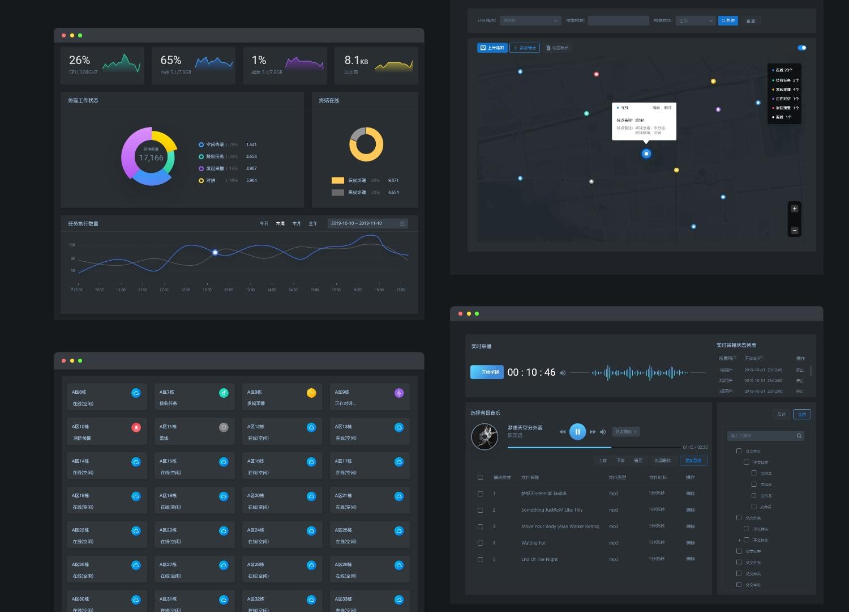 网络广播控制平台后台系统-黑色风格