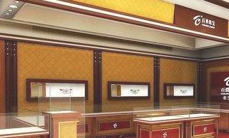 商場展示柜設計的要點