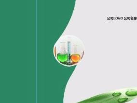 企業畫冊封面設計