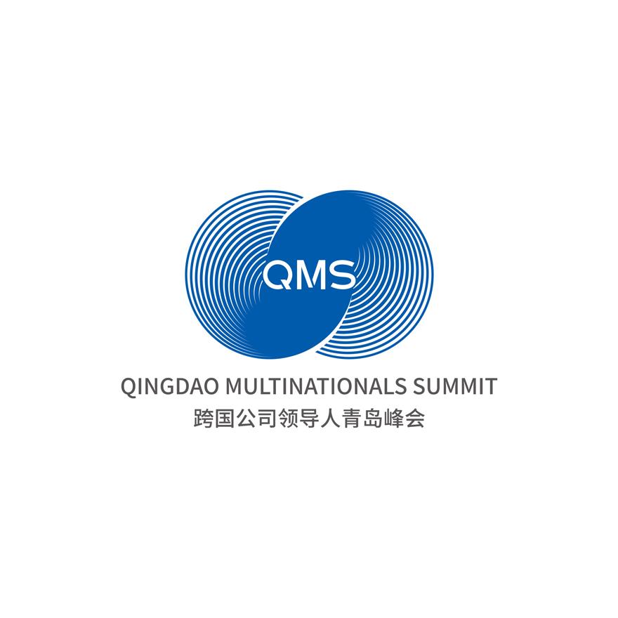 跨国公司领导人青岛峰会LOGO设计