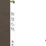 按需定制书籍装帧中封面设计的经验常识