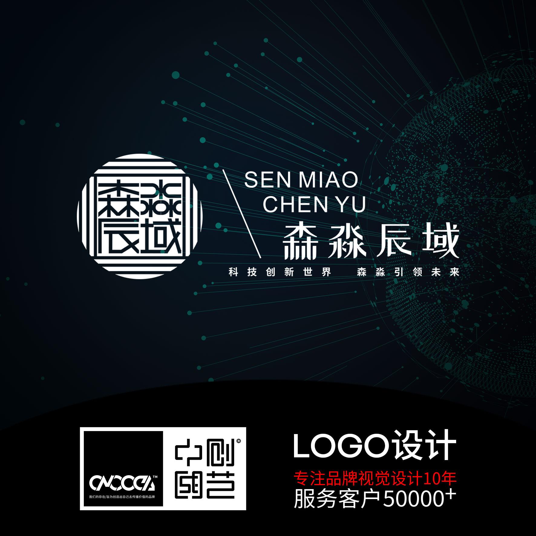 科技类LOGO设计案例-森淼辰域