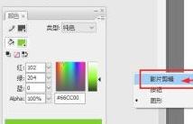 Flash如何將圖形元件轉換為影片剪輯元件