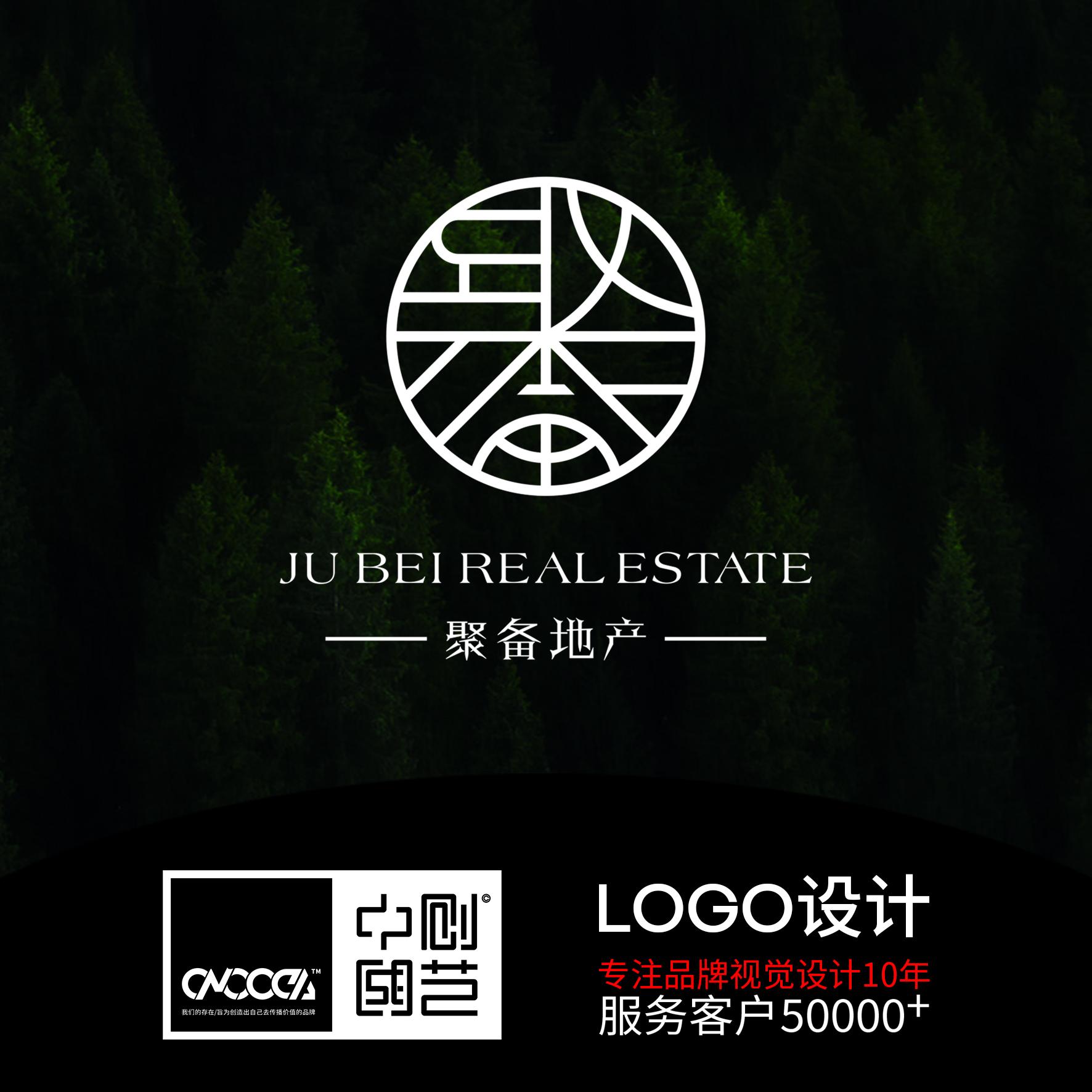 聚备地产LOGO设计