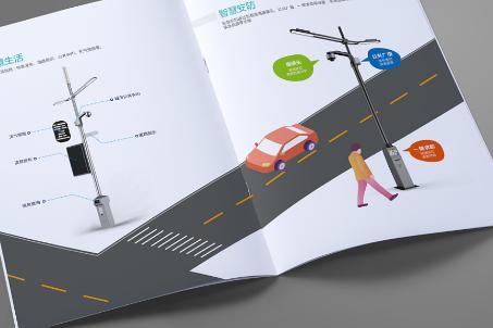 該從哪幾方面著手進行有效的宣傳冊設計