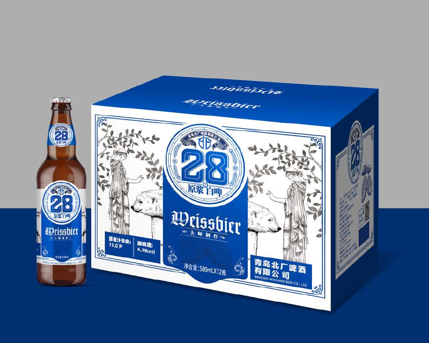 青岛北厂白啤包装设计