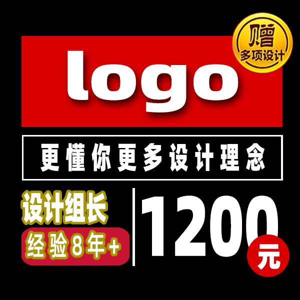 logo设计 商标设计logo 千悦品牌设计