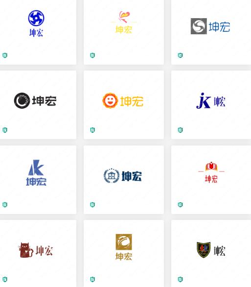 五金行业logo设计:坤宏