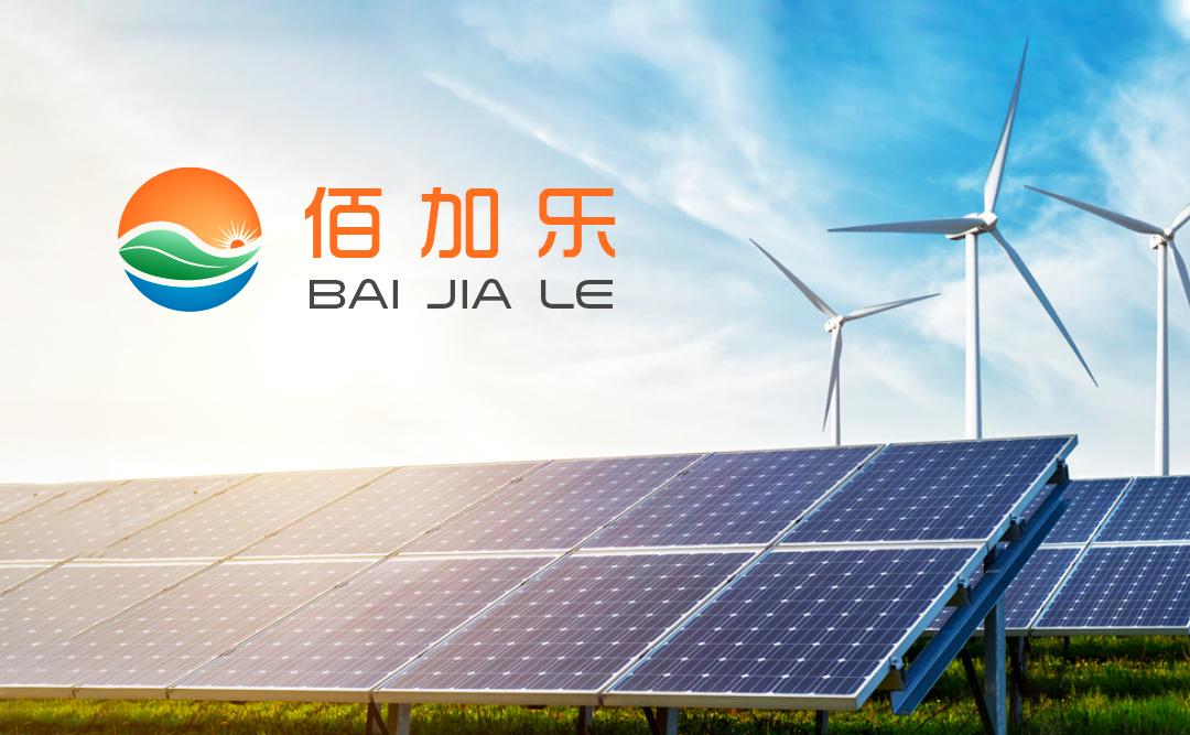 《威客投标》佰加乐能源类logo