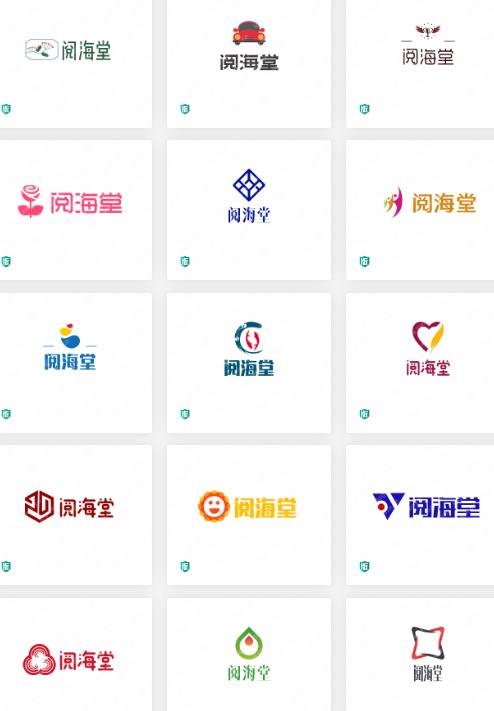 茶艺店logo设计:阅海堂