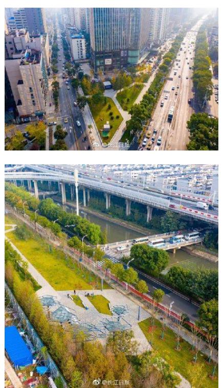 武汉8座口袋公园征集创意设计方案启动