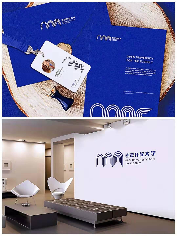 一组创意logo设计分享,让logo设计助力品牌发展