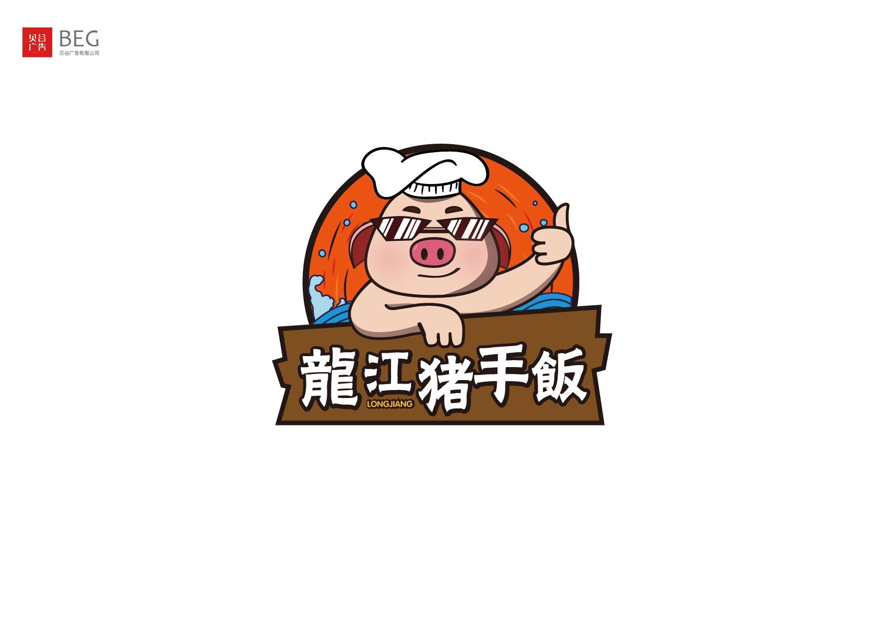 龙江猪手饭