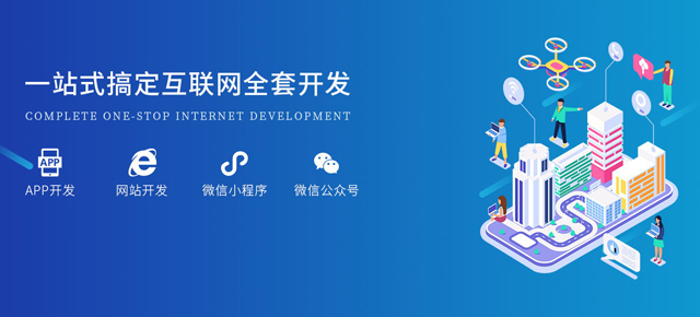 高新技术企业拓展线上市场 在一品威客网提供专业服务