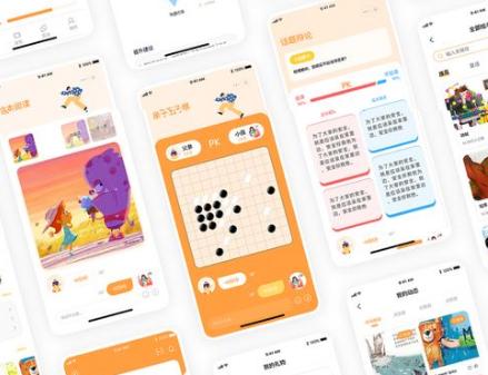 早教類app開發如何才能更加抓住用戶心理