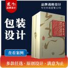 威客服务:[182891] 包装设计包装盒包装袋礼盒茶叶包装设计水果包装化妆品零食包装