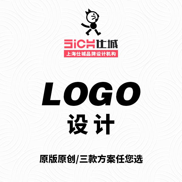 LOGO设计 / 商标设计 / 标识设计