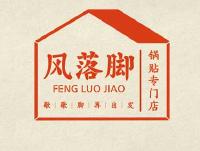 分享logo设计排版刻字技巧