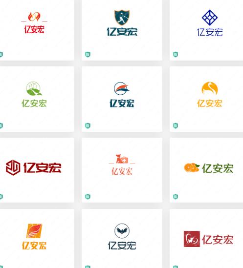 电子商务汽车行业的logo设计案例合集:亿安宏