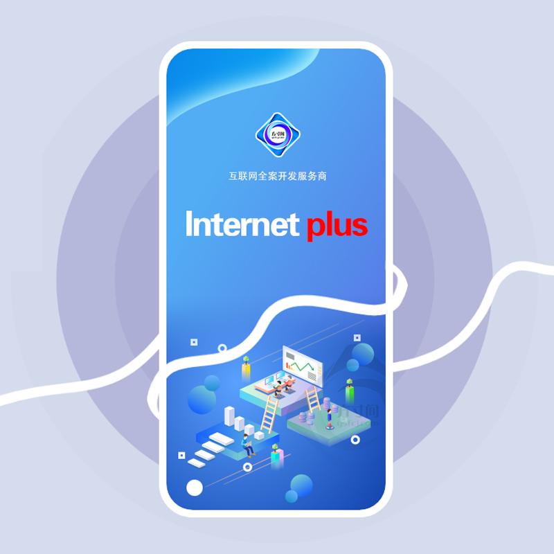 方寸间-互联网全案开发服务商