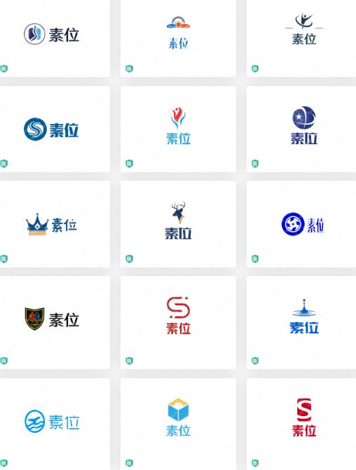 logo设计案例合集分享:素位,您觉得适合哪个行业