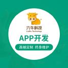 威客服务:[73557] APP定制开发综合商城app生鲜配送app移动应用开发android应用开发