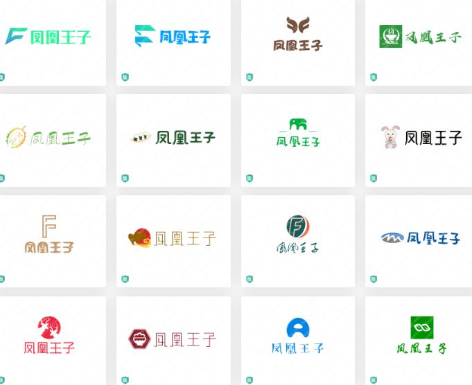 """茶类logo设计案例合集:""""凤凰王子"""""""