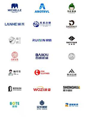 logo系列设计
