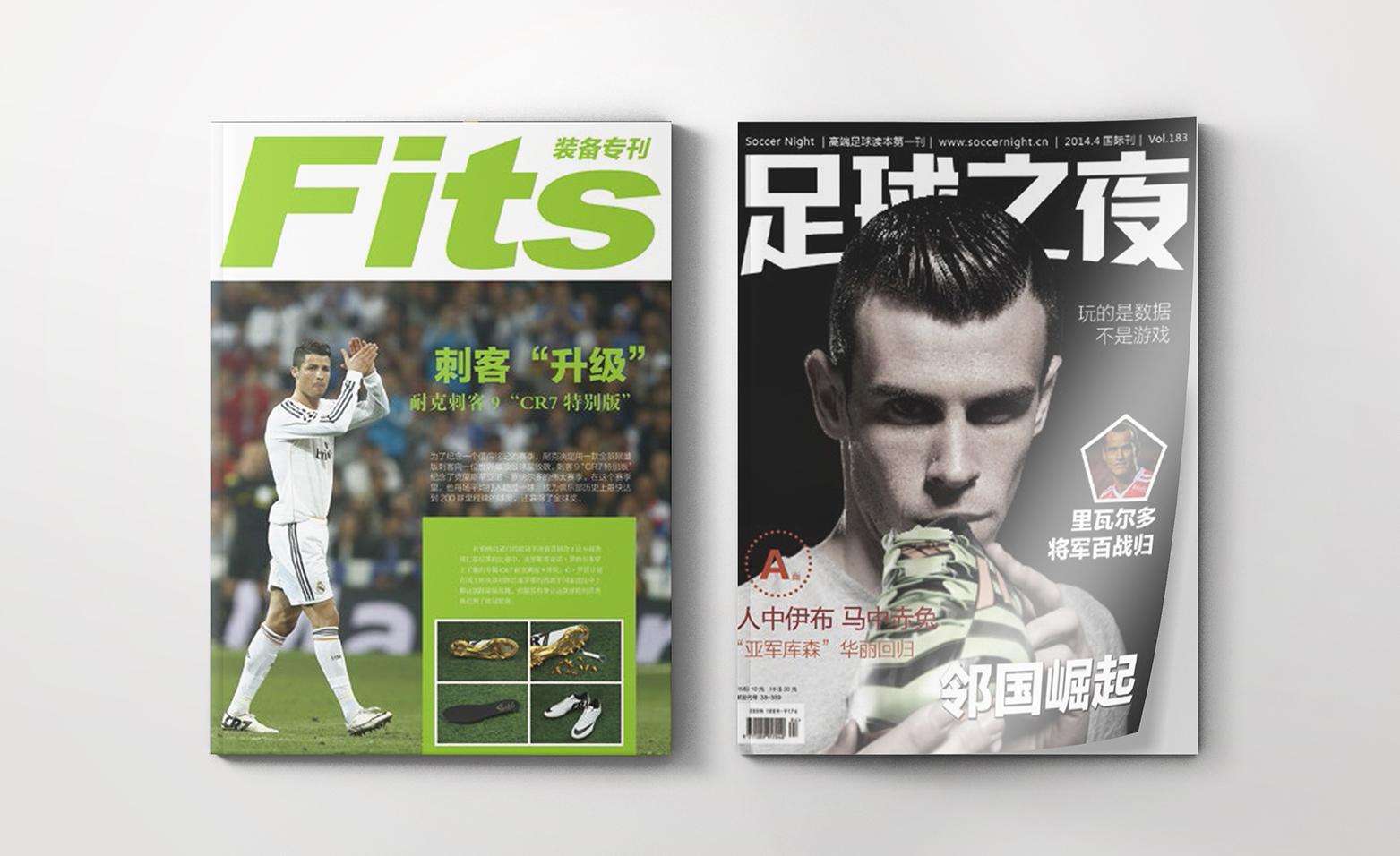 CCTV-5《足球之夜》 杂志月刊 封面及内页版式设计