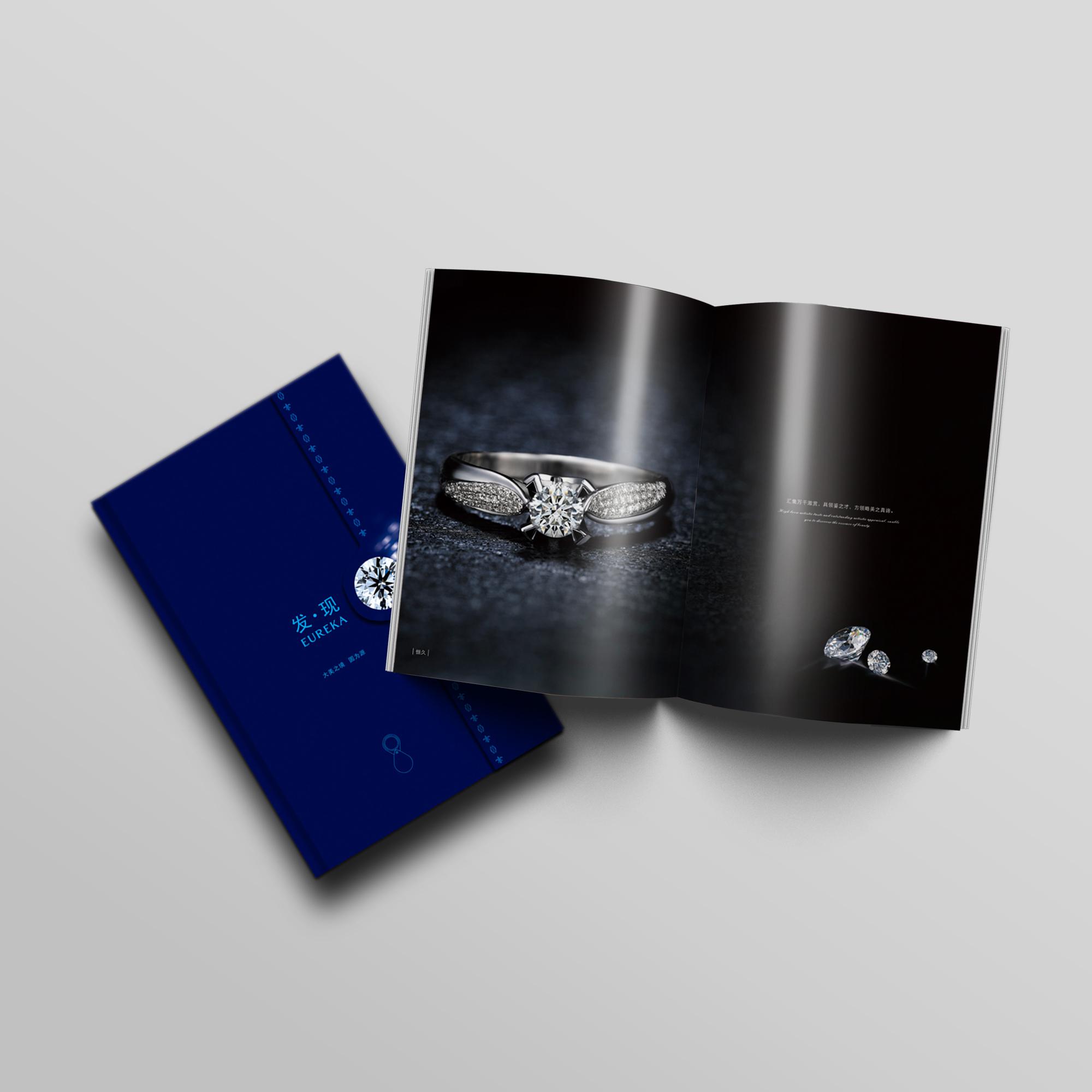 帝爵珠宝画册设计