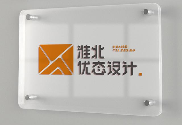 平台赋能助力发展 设计类服务商入驻一品威客网